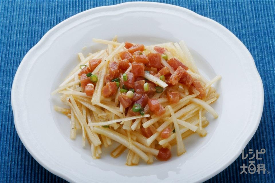 まぐろと大根のサラダ(まぐろ+「瀬戸のほんじお」を使ったレシピ)