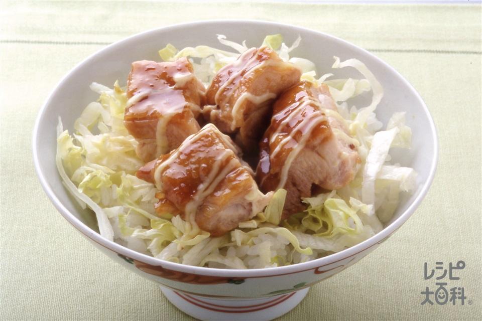 照り焼きチキンのサラダ丼(ご飯+鶏もも肉を使ったレシピ)