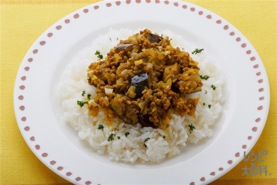 なすのドライカレー(ご飯+合いびき肉を使ったレシピ)