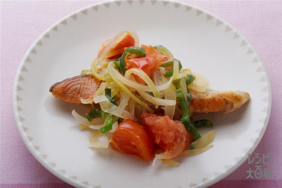さけの野菜たっぷりソテー(生ざけ+「瀬戸のほんじお」を使ったレシピ)