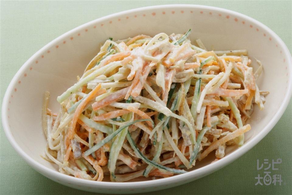 チーズ風味のごぼうサラダ(ごぼう+きゅうりを使ったレシピ)