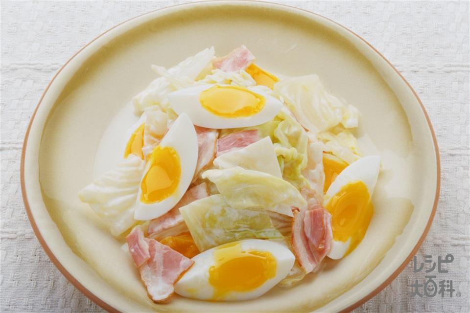 キャベツの半熟卵サラダ(卵+キャベツを使ったレシピ)