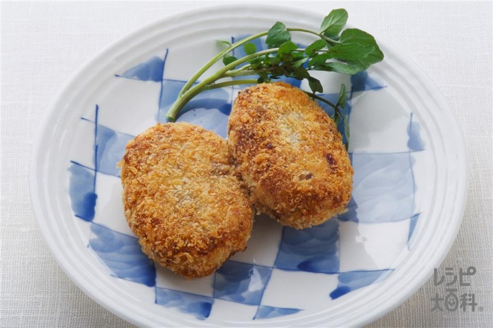 里いものコロッケ(冷凍里いも+合いびき肉を使ったレシピ)