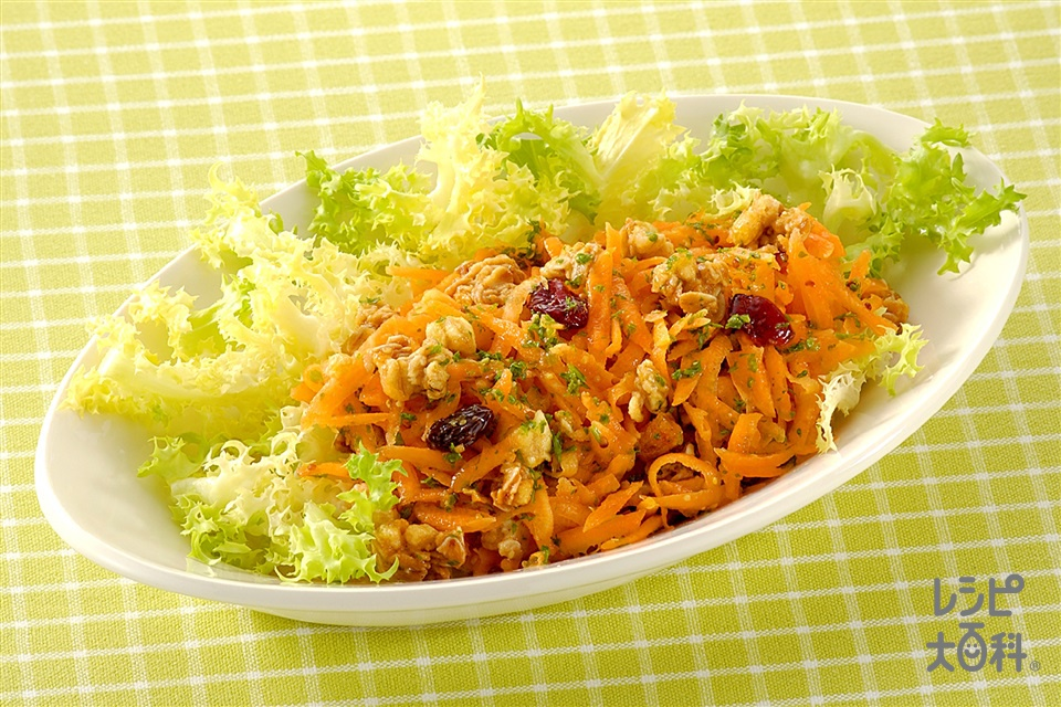 にんじんサラダ(にんじん+エンダイブを使ったレシピ)