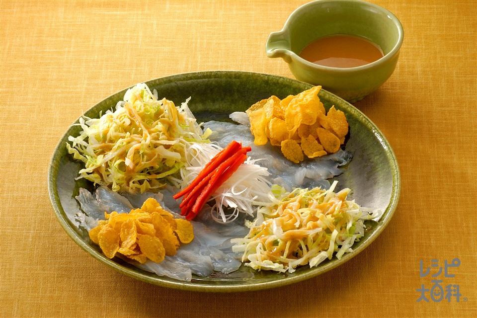 中国風刺身サラダ(白身魚の刺身+鶏ささ身を使ったレシピ)