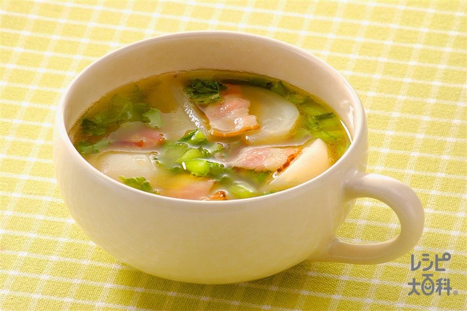 かぶとベーコンのスープ(かぶ+かぶの葉を使ったレシピ)
