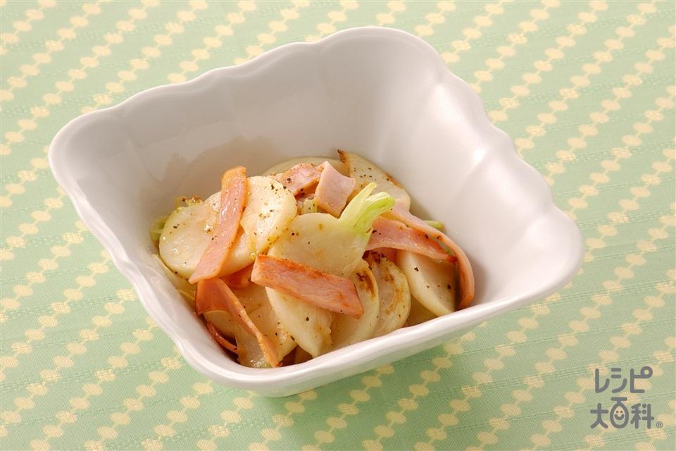 かぶとハムのサッと炒め(かぶ+ロースハムを使ったレシピ)