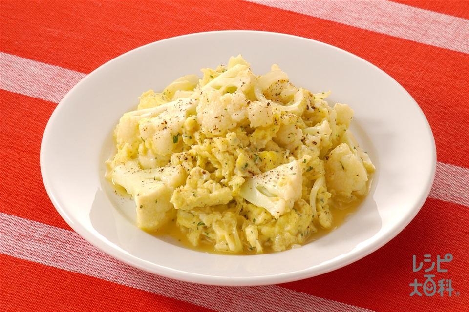 カリフラワーの卵炒め(カリフラワー+玉ねぎを使ったレシピ)