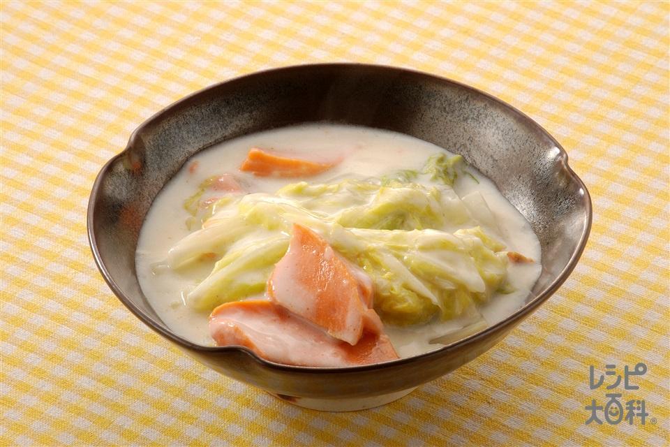 白菜とさけの和風クリーム煮(白菜+甘塩ざけを使ったレシピ)