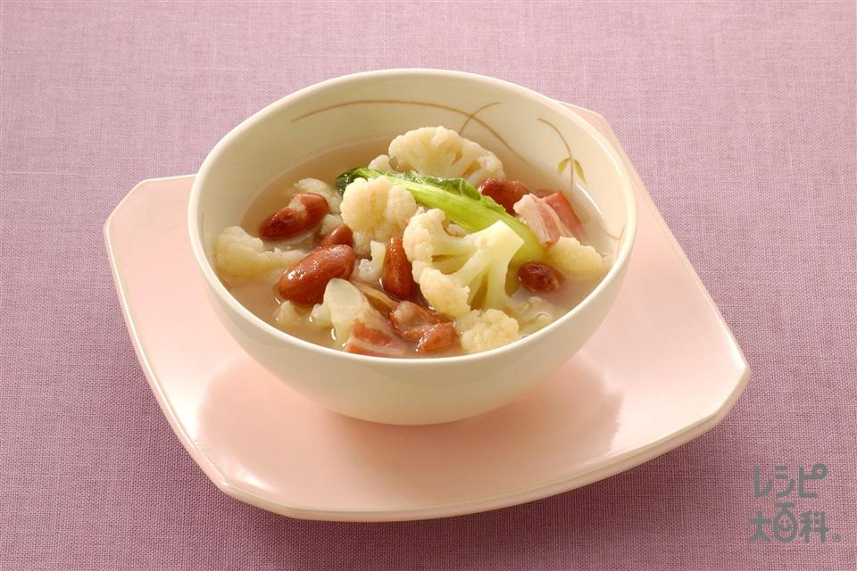 カリフラワー・金時豆・ベーコンの和風スープ煮(カリフラワー+金時豆(ゆで)を使ったレシピ)