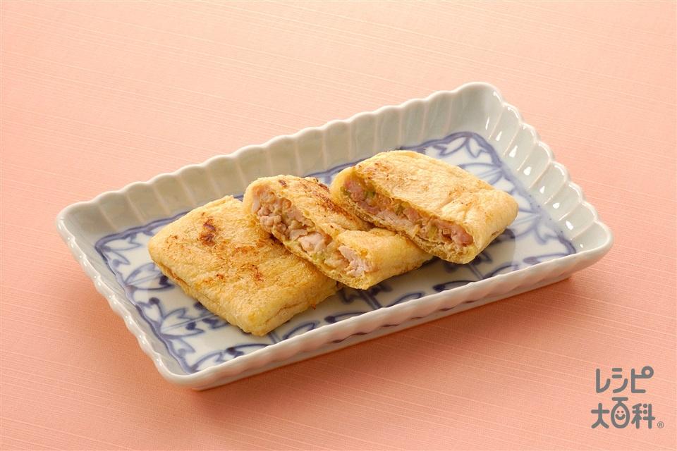 ねぎ豚肉入りのみそ風味の油揚げ焼き(長ねぎ+豚バラ薄切り肉を使ったレシピ)
