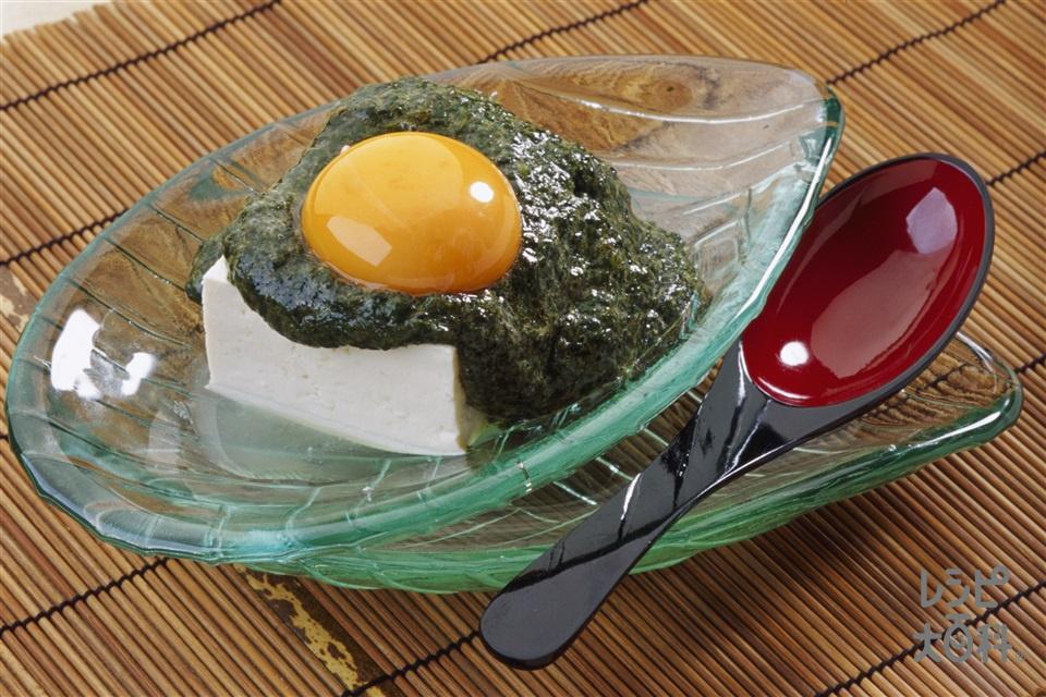 月見モロヘイヤ豆腐(木綿豆腐+モロヘイヤの葉を使ったレシピ)