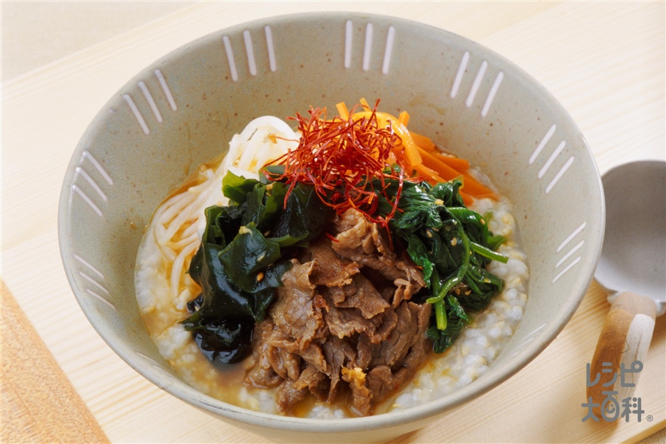 玄米がゆビビンバ(牛もも赤身薄切り肉+にんじんを使ったレシピ)