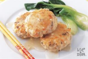 中国風ミニバーグ(鶏ひき肉+チンゲン菜を使ったレシピ)