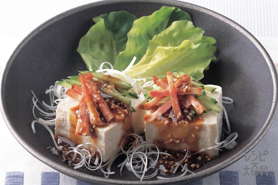 中国風やっこサラダ(木綿豆腐+ねぎを使ったレシピ)