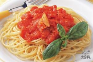 ホールトマト缶で作る簡単トマトソーススパゲッティ