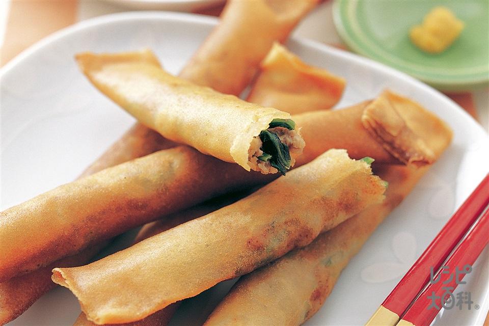 ほうれん草とひき肉のスティック春巻き(ほうれん草+A豚ひき肉を使ったレシピ)