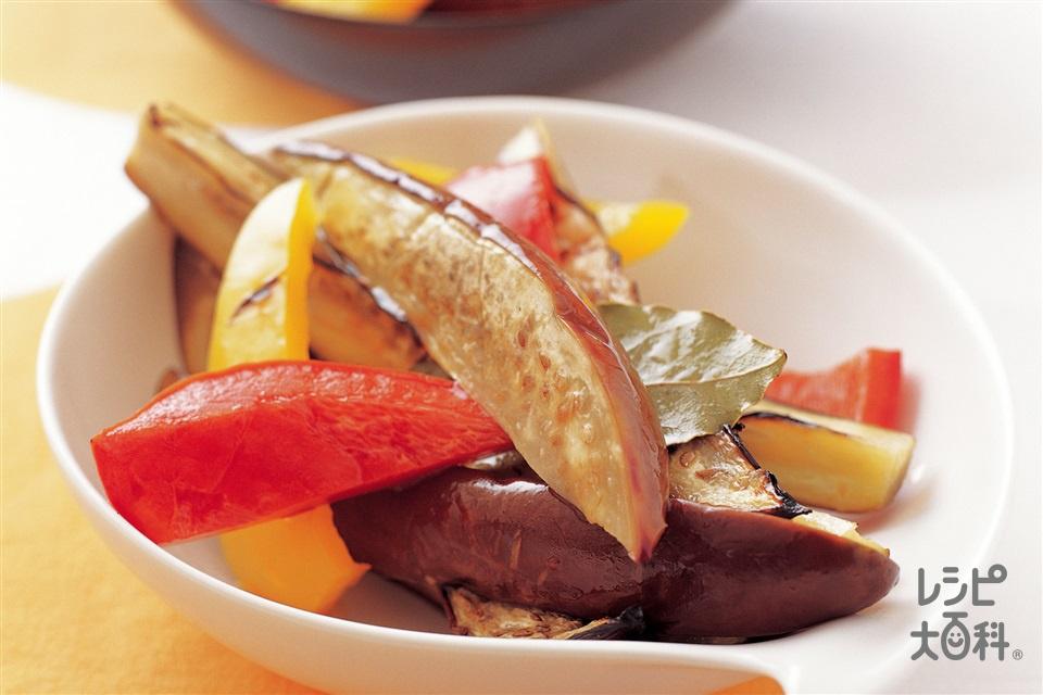 焼きなすとカラーピーマンのマリネ(なす+パプリカ(赤)を使ったレシピ)