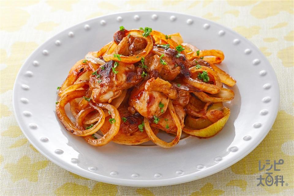 玉ねぎとチキンのケチャップ炒め(玉ねぎ(大)+鶏もも肉を使ったレシピ)