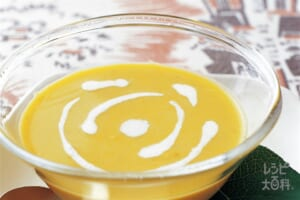 冷たいミルクかぼちゃスープ(かぼちゃ+牛乳を使ったレシピ)