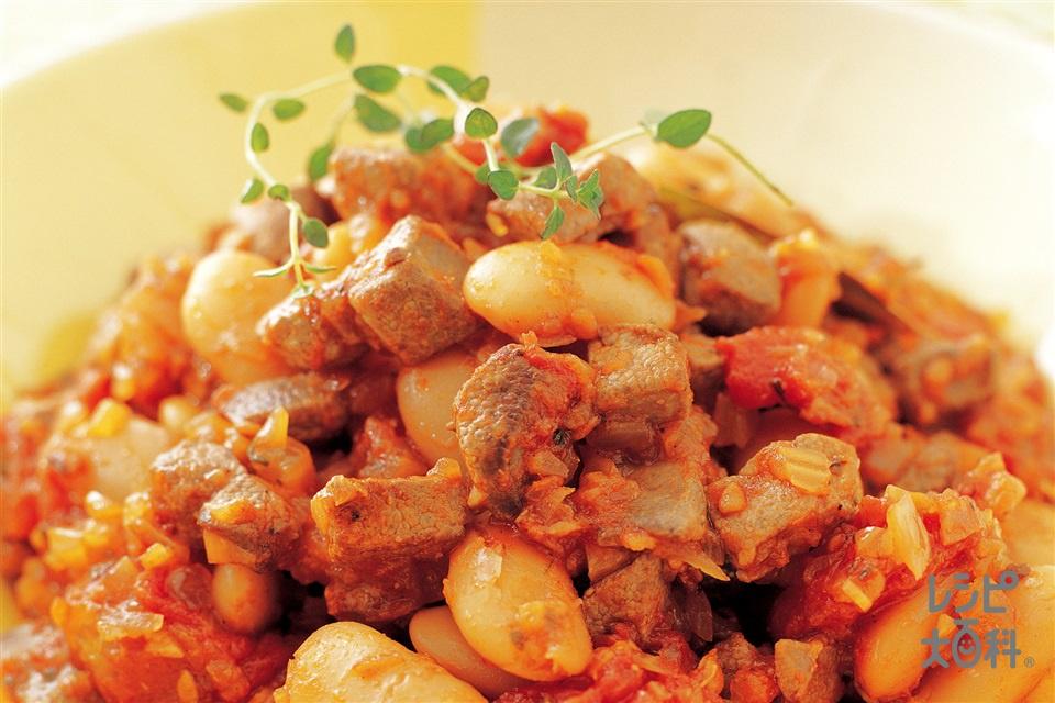 豚レバーといんげん豆のトマト煮
