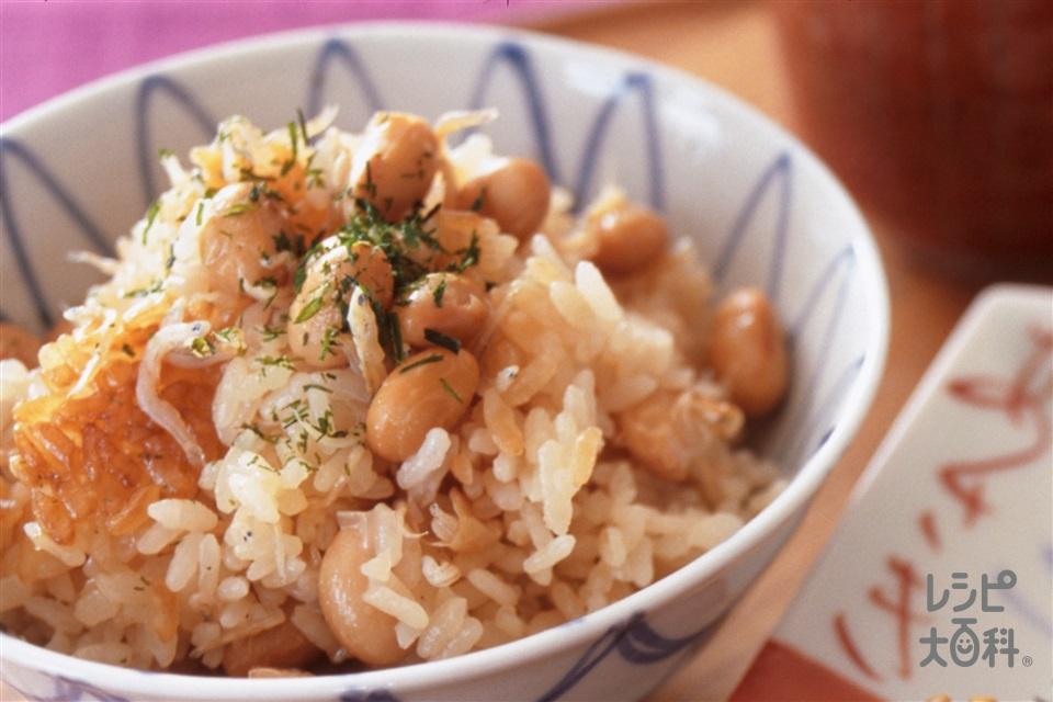 揚げ大豆ご飯(米+大豆の水煮を使ったレシピ)