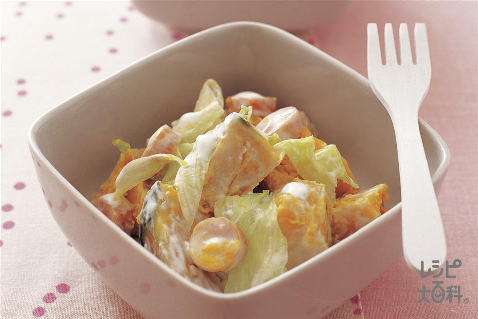 かぼちゃのヨーグルトサラダ(かぼちゃ+プレーンヨーグルトを使ったレシピ)