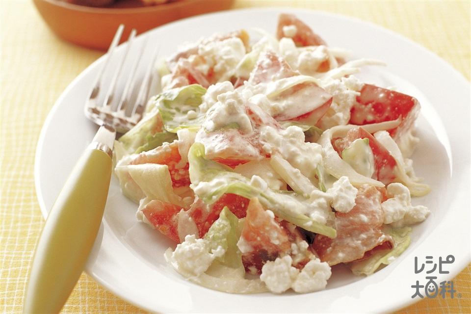 トマトとサーモンのチーズサラダ(トマト+カッテージチーズを使ったレシピ)