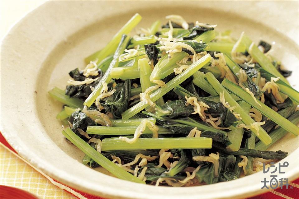 小松菜とじゃこの炒め煮(小松菜+ちりめんじゃこを使ったレシピ)