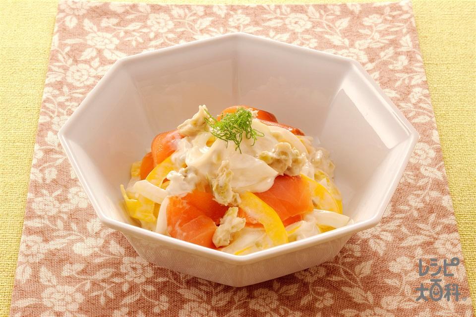 玉ねぎとスモークサーモンのわさび漬けマヨサラダ(玉ねぎ+わさび漬けを使ったレシピ)