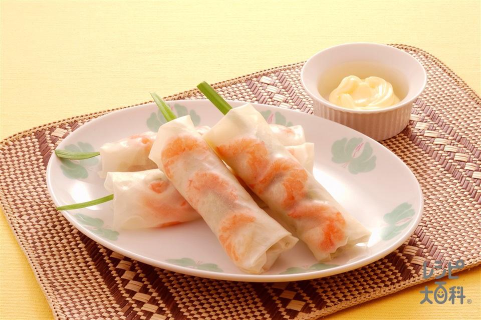えびの生春巻(豚もも薄切り肉+サニーレタスを使ったレシピ)
