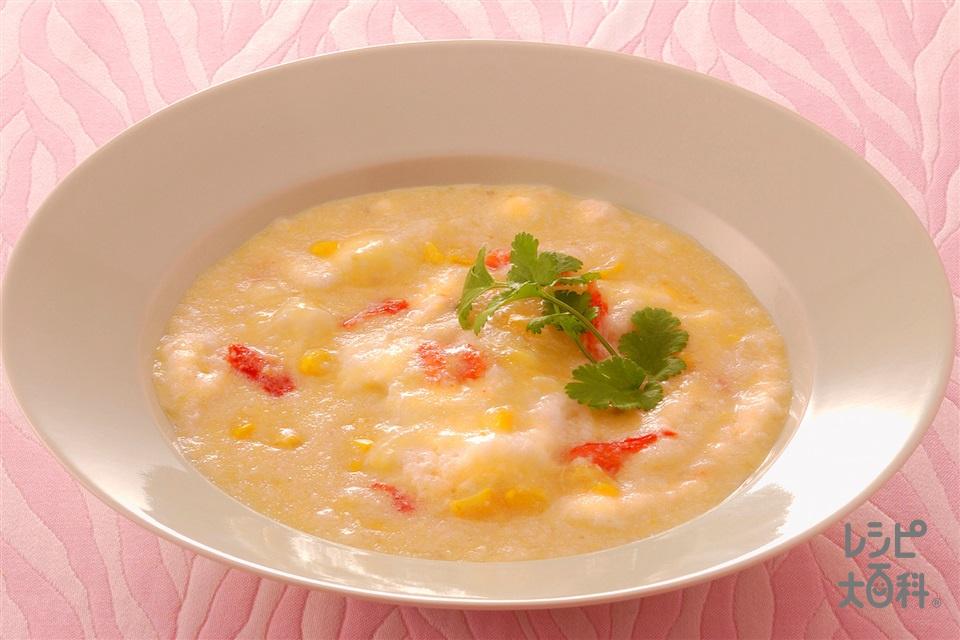 ふんわりコーンとかにのスープ(卵白+「瀬戸のほんじお」を使ったレシピ)