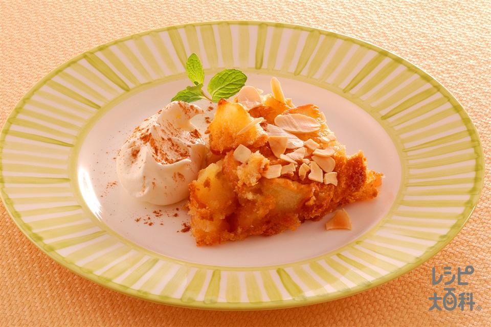 りんごのケーキ(りんご+生クリームを使ったレシピ)
