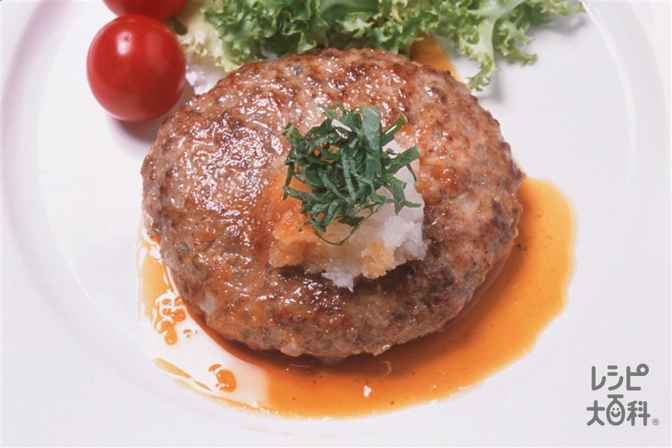 ハンバーグステーキ さっぱりおろしソース(合いびき肉+玉ねぎを使ったレシピ)