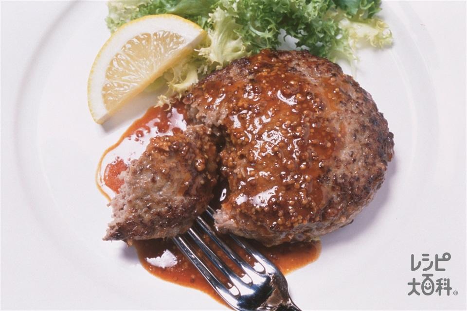 ハンバーグステーキ マスタードしょうゆソース(合いびき肉+玉ねぎを使ったレシピ)