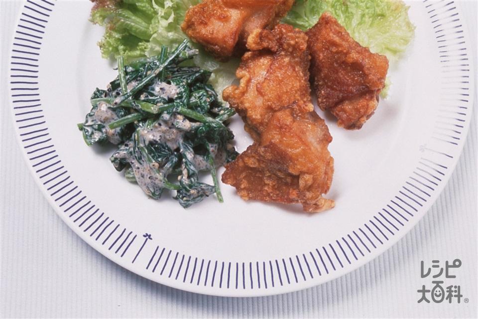 鶏のから揚げ ほうれん草のごまマヨあえ(鶏もも肉+ほうれん草を使ったレシピ)
