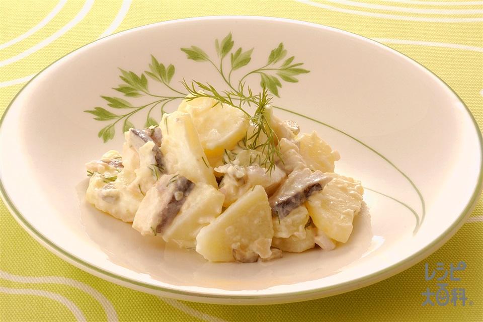 しめさば入りドイツ風ポテトサラダ(じゃがいも+紫玉ねぎを使ったレシピ)