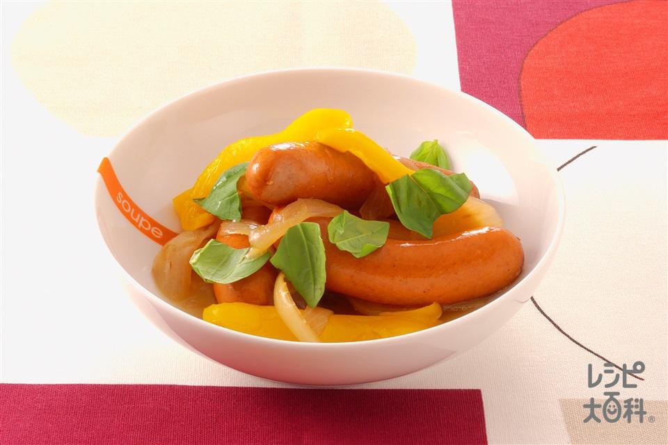 ソーセージと黄ピーマンの炒め煮(ウインナーソーセージ+玉ねぎを使ったレシピ)