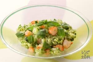 グリーンのライスサラダ