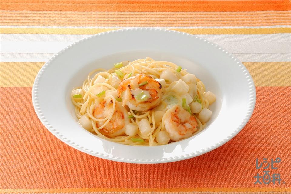 えびとかぶの和風パスタ(スパゲッティ+かぶを使ったレシピ)