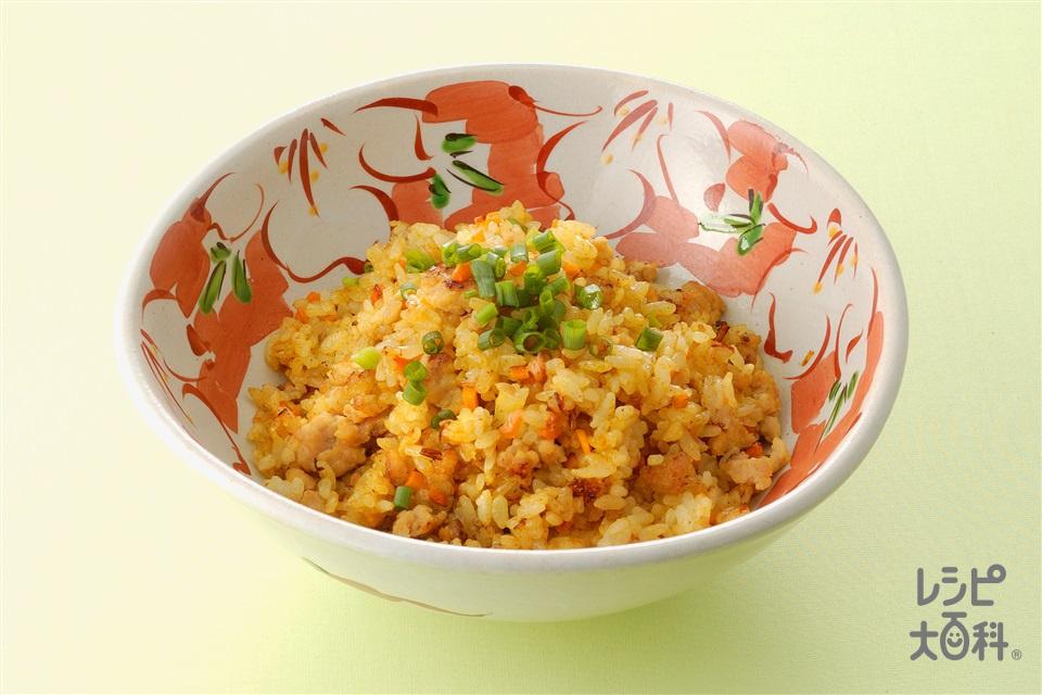 おそば屋さんのカレーチャーハン(鶏ひき肉+ご飯を使ったレシピ)