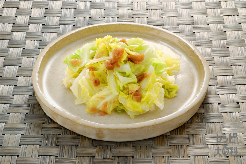 キャベツの梅肉炒め(キャベツ+梅干しを使ったレシピ)