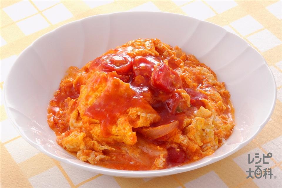 卵とミニトマトのチリソース炒め(卵+ミニトマトを使ったレシピ)