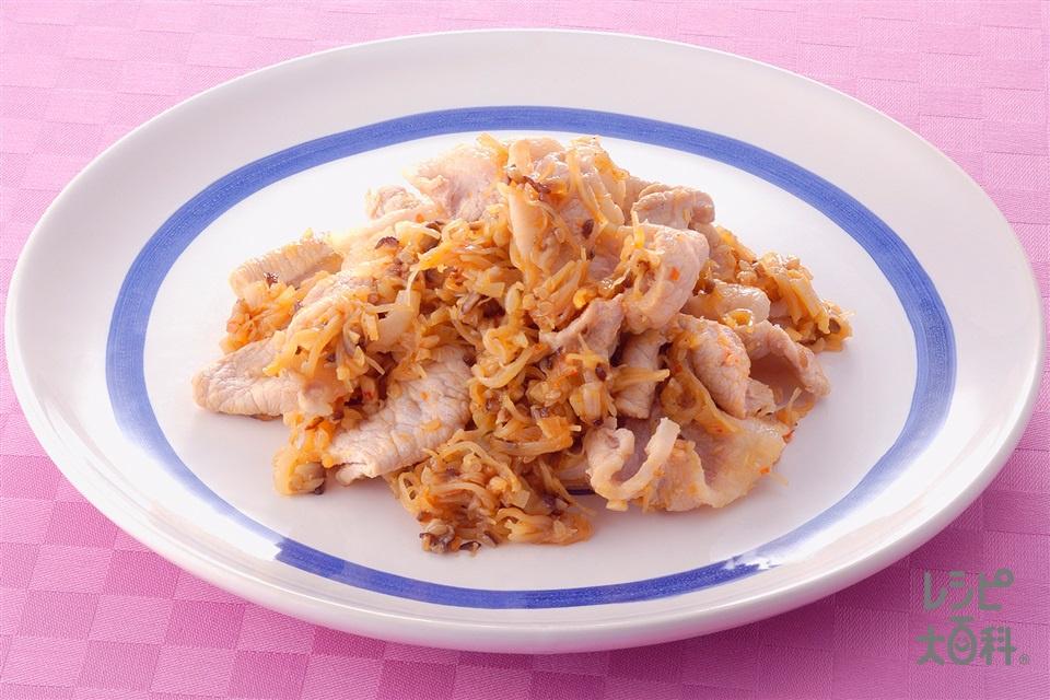 豚しゃぶのXO醤風ソースあえ(豚ロース薄切り肉+帆立貝柱の水煮缶を使ったレシピ)