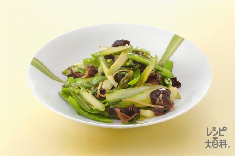 グリーン野菜ときくらげのしょうが炒め
