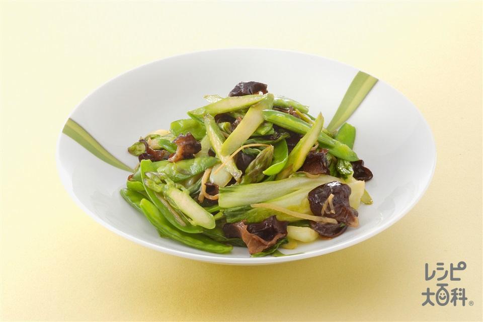 グリーン野菜ときくらげのしょうが炒め(グリーンアスパラガス+チンゲン菜を使ったレシピ)