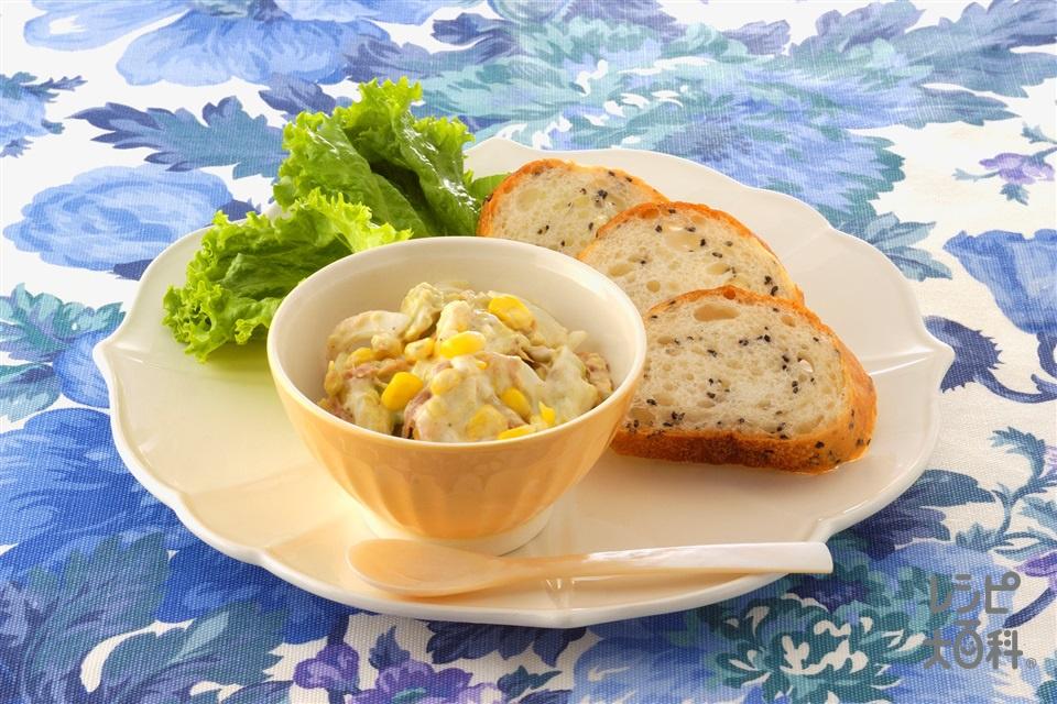 コーンとアボカドのサラダ(とうもろこし+アボカドを使ったレシピ)