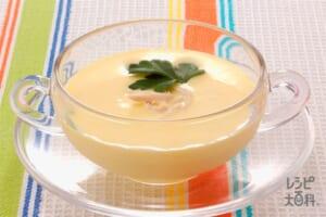 冷製フレッシュコーンスープ