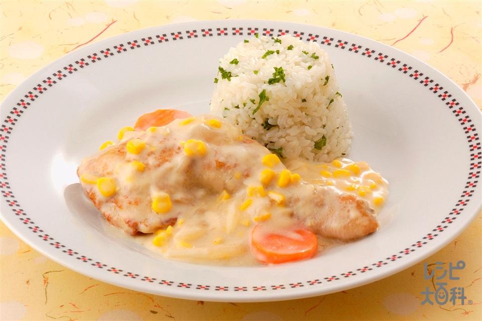 コーンと鶏肉のクリーム煮(鶏骨つきもも肉+温かいご飯を使ったレシピ)