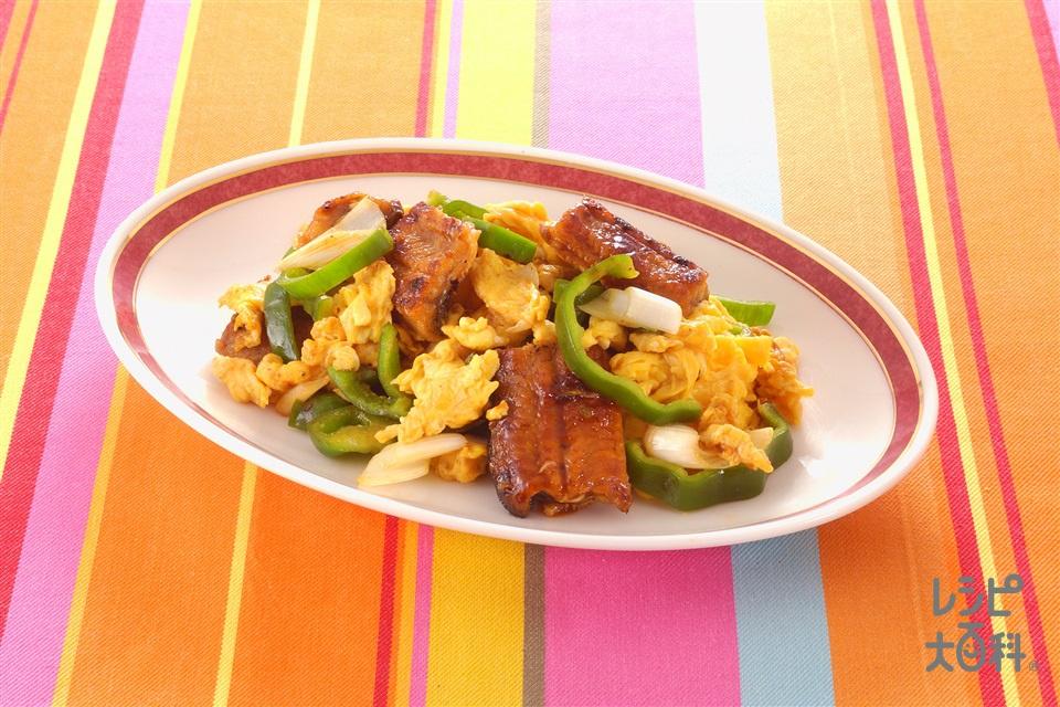 うなぎとピーマンのピリ辛チャンプルー(うなぎのかば焼き+卵を使ったレシピ)